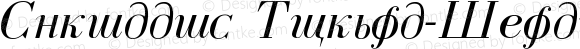 Cyrillic-Normal-Italic