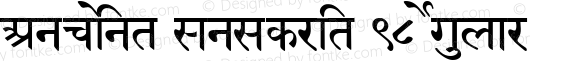 Ancient Sanskrit 98 Regular 1.00 August 24, 2003
