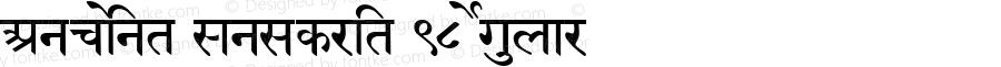 Ancient Sanskrit 98 Regular 1.00 August 24, 2003