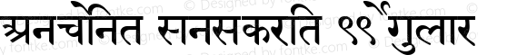 Ancient Sanskrit 99 Regular 1.00 August 24, 2003