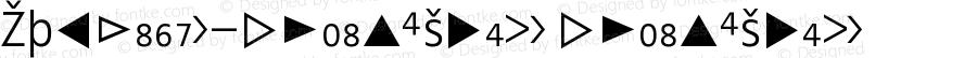 ZwoLight-PlainExpert PlainExpert Version 4.313