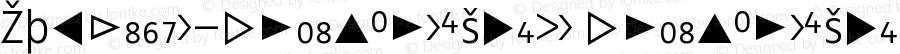 ZwoLight-PlainAltExpert PlainAltExpert Version 4.313