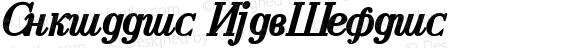 Cyrillic-Bold-Italic