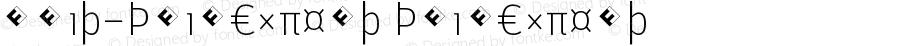 Unit-ThinExpert ThinExpert Version 4.452