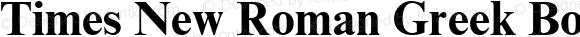 Times New Roman Greek Bold Version 1.1 - April 1993