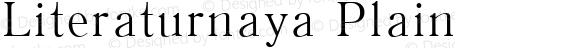 Literaturnaya Plain