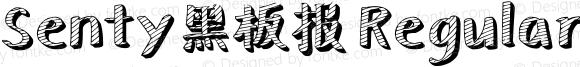 Senty黑板报 Regular Version 0.5.2 March 4, 2012