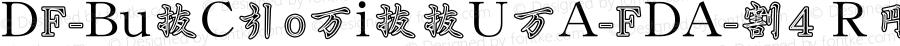 DF-BunChoMinNUMA-FDA-W4 Regular Version 1.000