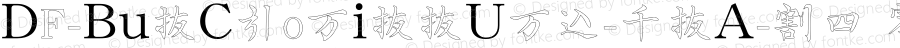 DF-BunChoMinNUMK-SNA-W4 Regular Version 1.000