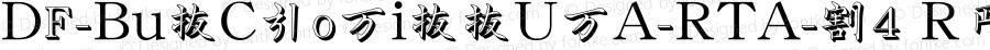 DF-BunChoMinNUMA-RTA-W4 Regular Version 1.000