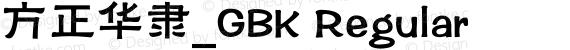 方正华隶_GBK Regular preview image