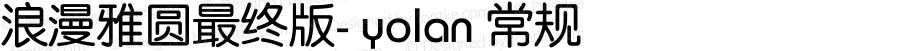 浪漫雅圆最终版- yolan 常规 Version 0.00 April 7, 2010