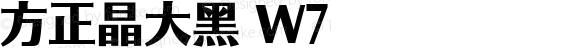 方正晶大黑 W7