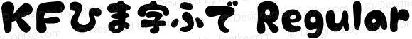 KFひま字ふで Regular Version 1.00