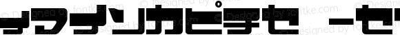 EjectJap UpperPhat Macromedia Fontographer 4.1.2 13.10.1998