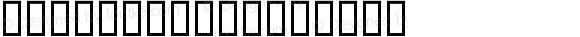 PSL SamsonAD Bold Series 2, Version 3.5, release February 2001.