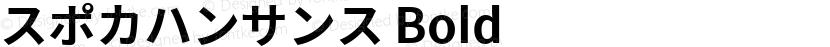 スポカハンサンス Bold Preview Image