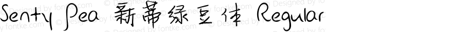 Senty Pea 新蒂绿豆体 Regular Version 1.00 July 20, 2015, initial release