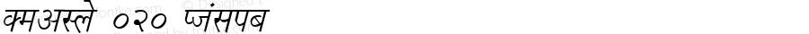 DevLys 020 Italic 1.0 Mon Mar 31 09:46:59 1997