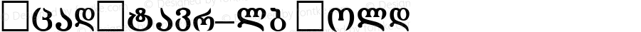 AcadMtavr_lb Bold MS core font:V1.00