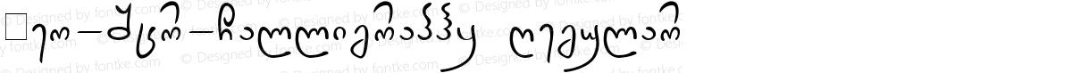 Geo_Scr_Calligraphy Regular