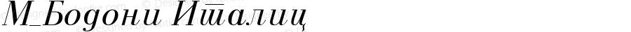 M_Bodoni Italic 1.0 Mon May 17 17:45:05 1993