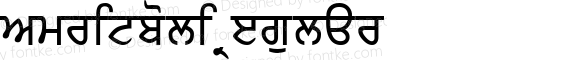 Amritboli Regular Altsys Fontographer 4.1 10/30/96