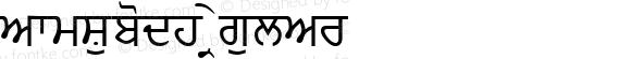 AmSubodh Regular Altsys Fontographer 3.5  8/6/93