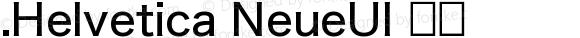 .Helvetica NeueUI 粗体