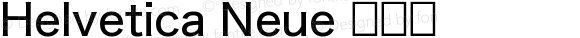 Helvetica Neue 常规体