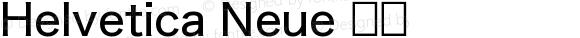 Helvetica Neue 粗体