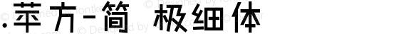 .苹方-简 极细体 preview image