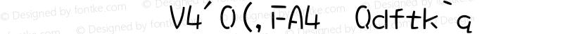 華康娃娃體W5(P)-GB5 Regular Preview Image