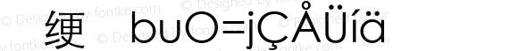 最像素EX2 Medium