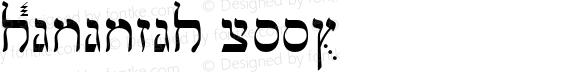 Hananiah Book