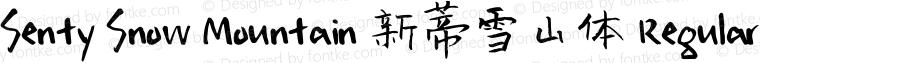 Senty Snow Mountain 新蒂雪山体 Regular Version 1.00 October 21, 2015, initial release