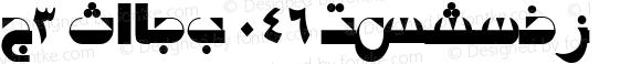 W3 TABUK 046 Normal 1.0 Fri Feb 01 15:08:01 2002
