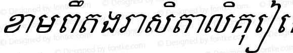 Kampot gras italique Regular Version 1.000 2003 initial release