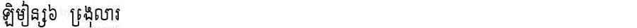 LimonS6 Regular Macromedia Fontographer 4.1.5 28/2/02