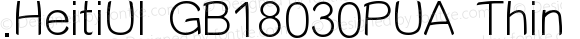 .HeitiUI GB18030PUA Thin