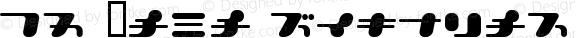 21 Kana Regular Fontographer 4.7 06.6.27 FG4M0000001871