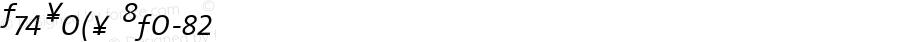 TheSans 2 ExtraLight Expert Italic