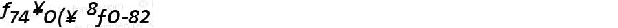 TheSans 4 SemiLight Expert Italic