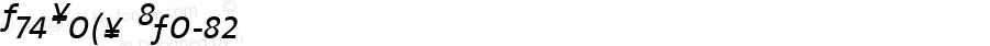TheSans 3 Light Expert Italic