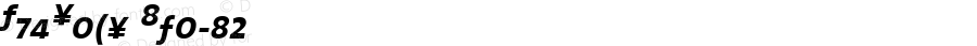 TheSans 6 SemiBold Expert Italic
