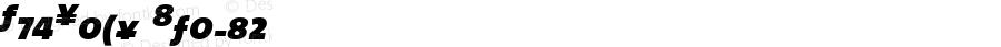 TheSans 8 ExtraBold Expert Italic
