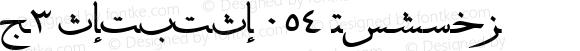 W3 THOLOTH 054 Normal 1.0 Fri Feb 01 15:13:03 2002