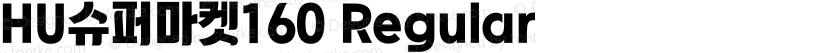 HU슈퍼마켓160 Regular Preview Image