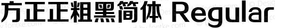 方正正粗黑简体 Regular Version 1.000;PS 1;hotconv 1.0.50;makeotf.lib2.0.16970 DEVELOPMENT