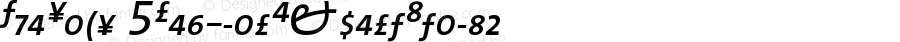 TheSans 5 Regular Expert Italic